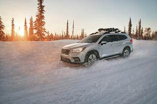 Subaru of America, Inc. Reports Best-ever January Sales