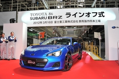 2014 Subaru BRZ Line-off ceremony